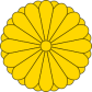 japan-coat-of-arms-blog-logo